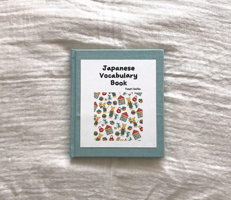 手作りの英語の絵本図鑑・辞典