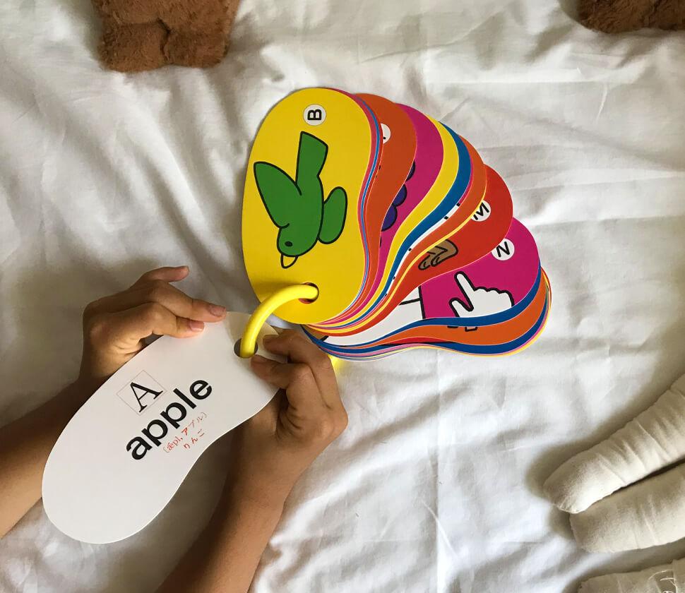 ABCのリングカード