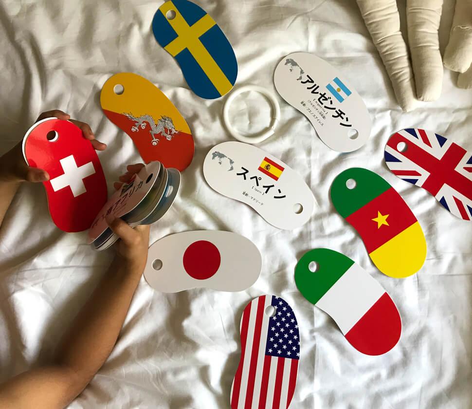 国旗カードで、世界地図ゲーム