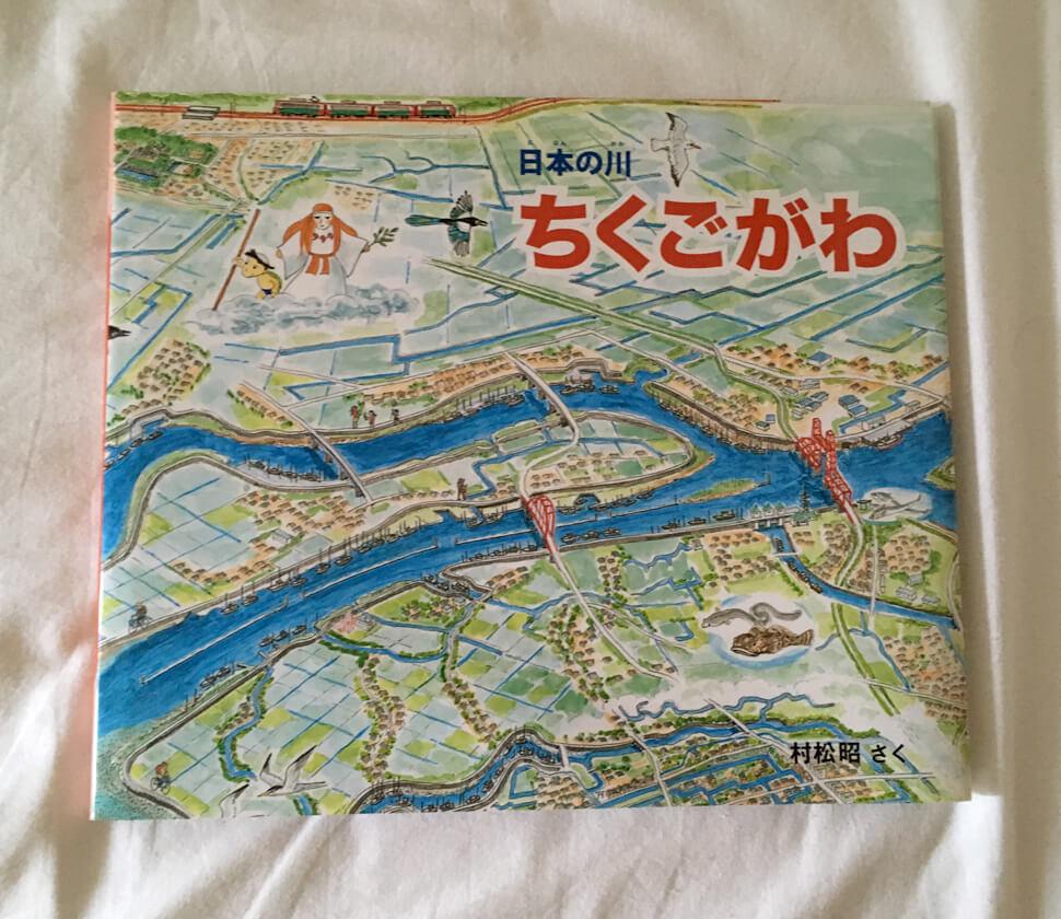 九州でいちばん大きな川「筑後川」