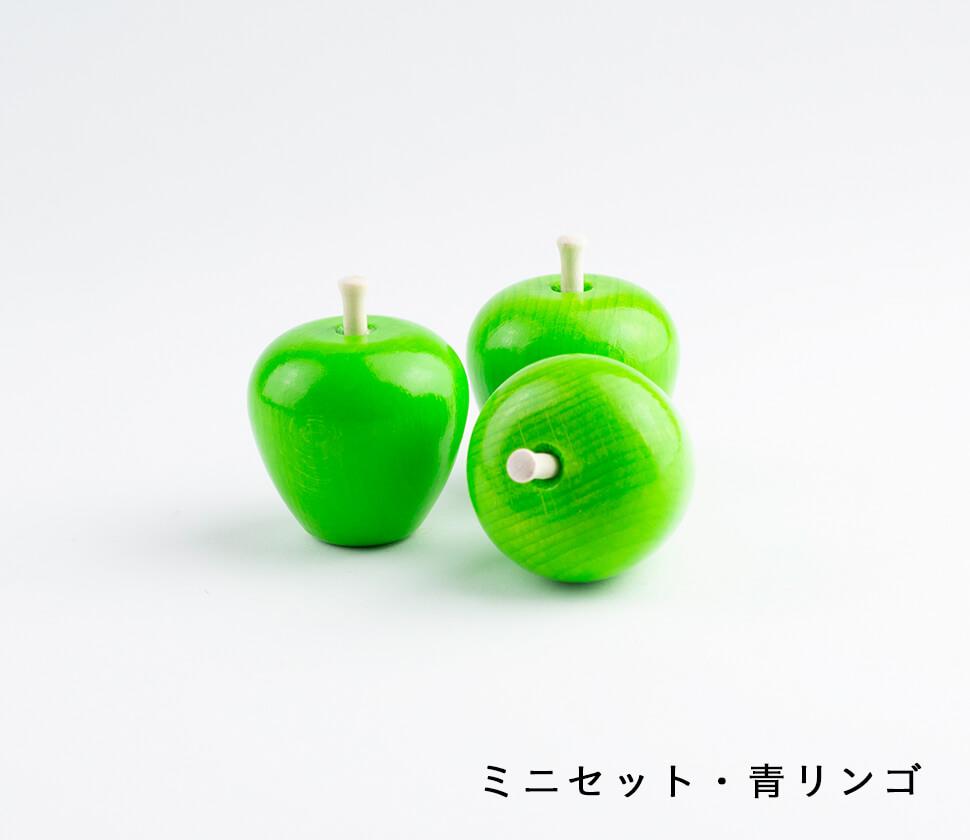 ミニセット野菜・果物・缶・ジュースなど(単品)