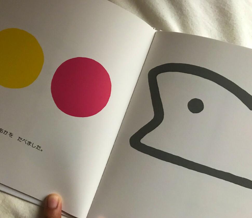 6つの色(こどもの色彩感覚を育てる絵本シリーズ1)