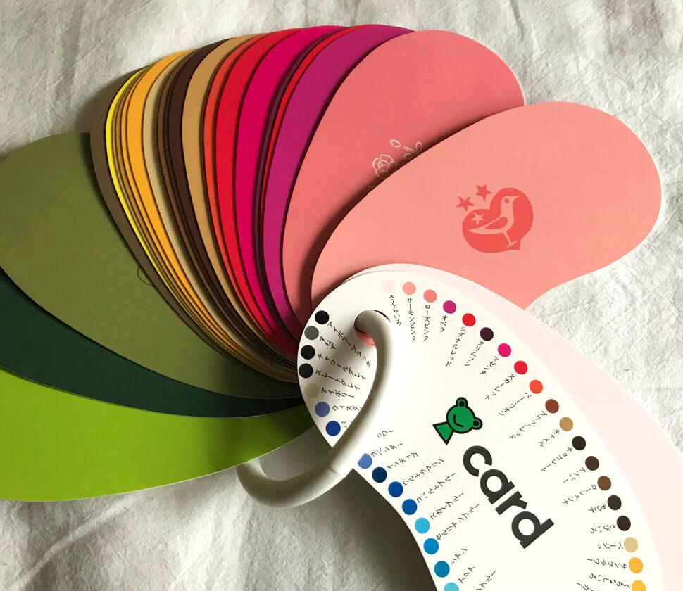 美しく豊かな色を、遊びながら覚えられる色の見本帳